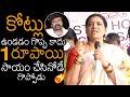 Jeevitha Rajasekhar Superb Words About Srimathi Gudla Dhanalaxmi Foundation Seva Trust   News Buzz