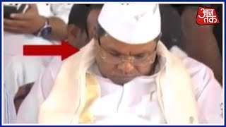 Dastak: Karnataka CM Siddaramaiah Caught Sleeping on Stage, Video Goes Viral
