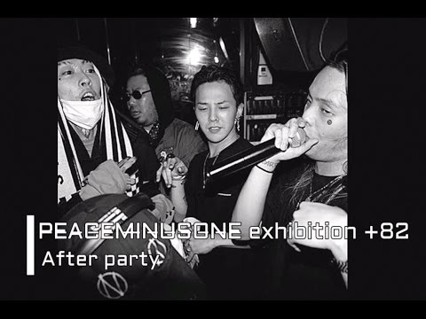 G-Dragon & +82 @ After Party for Peaceminusone Exhibition in Paris, 26.01.2017