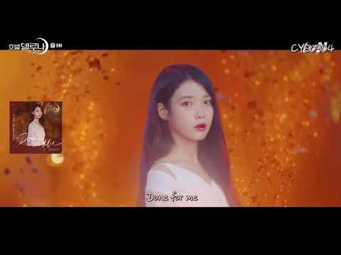 [中字]Punch - Done For Me (德魯納酒店 Hotel Del Luna OST Part.12)