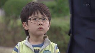 detective conan real life movie  2 , Kudo Shinichi
