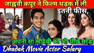 Dhadak Songk (Page 15) MP3 & MP4 Video | Mp3Spot