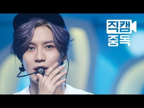[Fancam] Taemin of SHINee(샤이니 태민) Love Sick @M COUNTDOWN Rehearsal_150521
