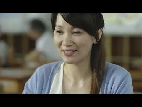 【人生的可能性】國泰人壽 X 教育部國教署 教師節謝師影片