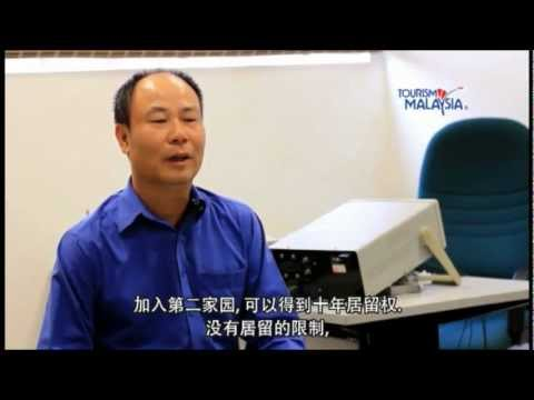 Aubella MM2H Testimonial - Max Liu (chinese subbed)