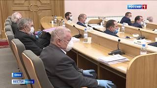 В Омской области утверждён первый пакет антикризисных законов, связанных с распространением коронавируса
