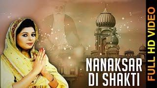 Nanaksar Di Shakti – Nav Dhillon