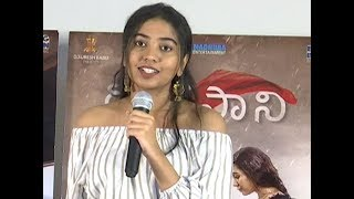 Dorasaani Success Meet Full Event