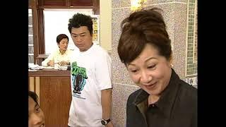 Gia đình vui vẻ Hiện đại 58/222 (tiếng Việt), DV chính: Tiết Gia Yến, Lâm Văn Long; TVB/2003