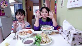 Mấy mẹ con ăn bún riêu sau ngày tết ngon hết sẩy || 베트남쌀국수먹방