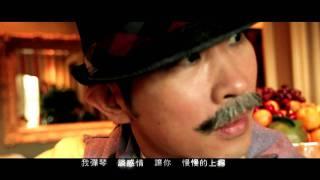 杰威爾官方版JVR Official MV: 周杰倫