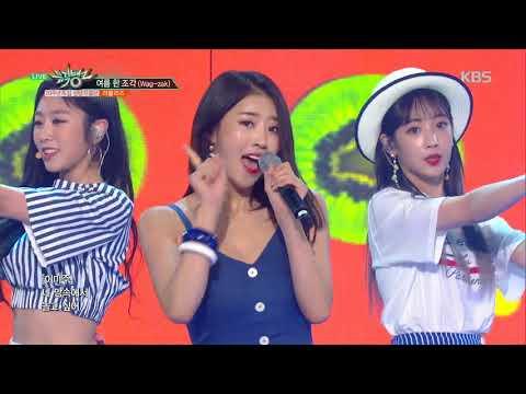 뮤직뱅크 Music Bank - 여름 한 조각(Wag-zak) - 러블리즈(Lovelyz).20180629