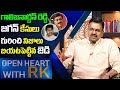 Ex-CBI JD Lakshmi Narayana About Gali Janardhana and YS Jagan- Open heart with RK