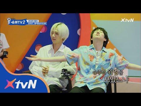 SUPER TV 2 국가대표급 컬링 대결, 슈주 14년차 호흡 폭발!! 180614 EP.2