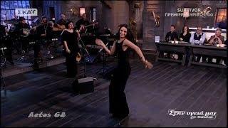 Katerina Tsiridou - MISIRLOU   ΜΙΣΙΡΛΟΥ