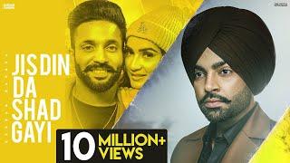 Jis Din Da Shad Gayi – Dilpreet Dhillon Ft Seerat Bajwa Video HD