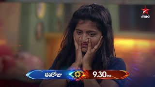 Bigg Boss 3: Housemates get a chance to save themselves fr..