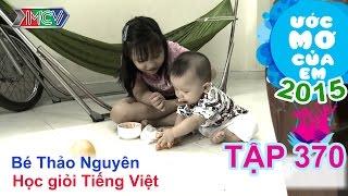 Thùy Trang giúp bé học giỏi tiếng Việt - bé Thảo Nguyên | ƯỚC MƠ CỦA EM | Tập 370 | 08/11/2015