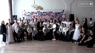 В Артёме наградили чемпионов Спортивной школы Мастер