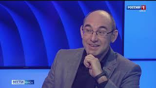 «Вести Омск», утренний эфир от 16 января 2021 года