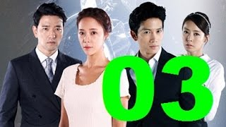 Mối tình bí mật tập 3, phim tình cảm Hàn Quốc
