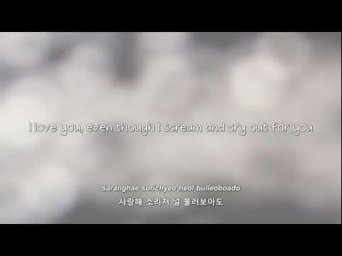 FT Island- Heaven lyrics [Eng. | Rom. | Han.]