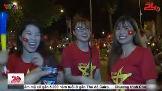 Bản Tin Thể Thao(17/12)   Niềm vui vỡ òa của CĐV khi ĐT Việt Nam giành vô địch