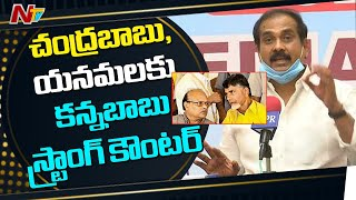 TDP opposing 3-capitals, CRDA repeal Bills to protect self..