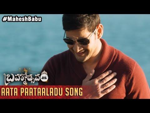 Brahmotsavam-Movie-Aata-Paatalaadu-Song-Trailer