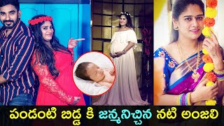 Telugu serial actress Anjali Pavan blessed with a baby gir..