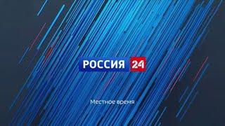 «Вести Омск», вечерний эфир на телеканале Россия-24
