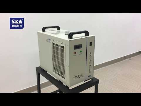 S&A industrial water chiller CW-5000 for UV laser marking  machine