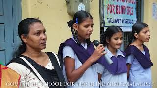 GOVT HIGH SCHOOL FOR THE BLIND GIRLS MALAKPET