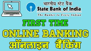 How To Create SBI Internet Banking Account Online for First Time Activation kit [Hindi]