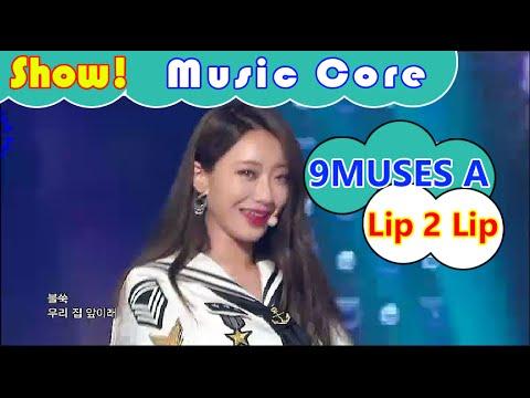 [HOT] 9MUSES A - Lip 2 Lip, 나인뮤지스A - 입술에 입술 Show Music core 20160903