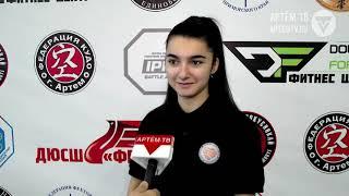 В Артеме прошел молодежный турнир «Кэс-Баскет»