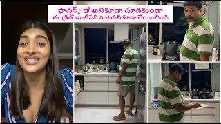 Pooja Hegde makes her dad to work on Father's Day..
