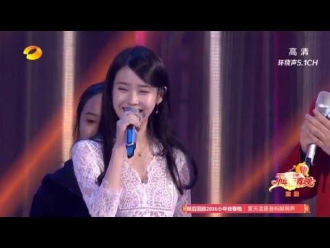 2016湖南卫视小年夜春晚精彩看点:张杰IU — 酷哥和甜妹暖心搭配对唱《marry you》【湖南卫视官方版】 Hunan TV Spring Festival Gala Evening