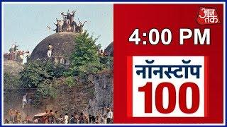 Nonstop 100 | Supreme Court Adjourns; Schedules Next Hearing On March 14