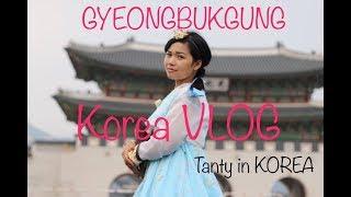 Istana GYONGBOKGUNG, Raja Sejong KOREA