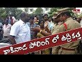YCP Leaders Create Tension In Kakinada Civic Polling