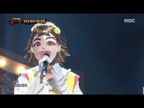 [defensive stage] 'Dongmakgol girl' - Father, '동막골 소녀' - 아버지 복면가왕 20180812