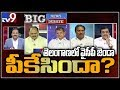 Big News Big Debate: Why YSRCP is not contesting in Telangana?