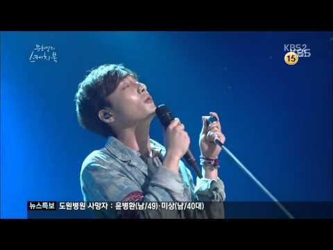[HIT] 유희열의 스케치북-로이킴(Roy Kim) - Lost Stars.20141017