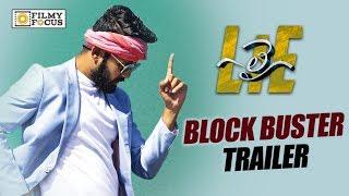 LIE Movie Block Buster Trailer