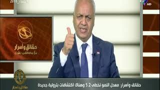 مصطفي بكري : الشعب المصري يقف خلف قائده لحماية مصر وتنميتها ...