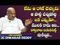 Chandrababu got bad name because of Janmabhoomi committees: JC Diwakar