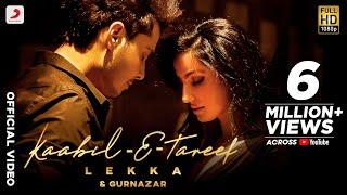 Kaabil-E-Tareef – Lekka – Gurnazar Video HD