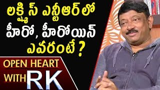 RGV Reveals Hero And Heroine In Lakshmi's NTR : Open Heart..