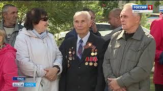 В Омске открыли после реконструкции сквер ветеранов авиации «Крылатое братство»